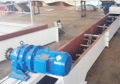 MS刮板输送机在除尘器清灰的应用